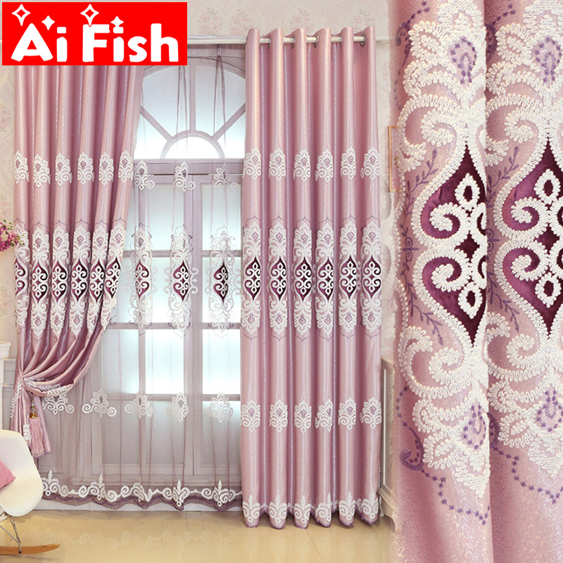 Blackout Curtains For Living Room Hotel European Simple: Simple Jacquard Fabric Love Embroidery Blackout Curtain