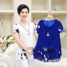 NIFULLAN, большие размеры, женские шифоновые рубашки с коротким рукавом, для мамы, двухслойные блузки, модные топы, пуловер, белый, черный, синий