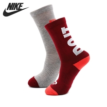 Original New Arrival 2017 Nike Unisex Sports Socks ( two pais)