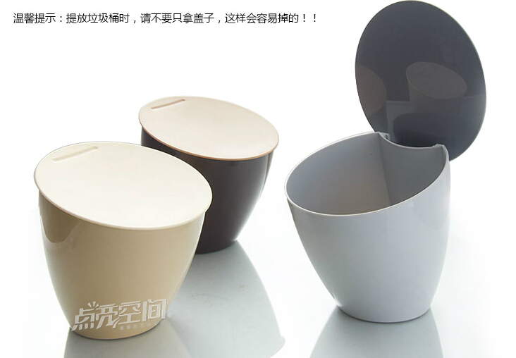 Tafel Prullenbak Rvs : Hipsteen mini creatieve afvalbakken tafel prullenbak diversen