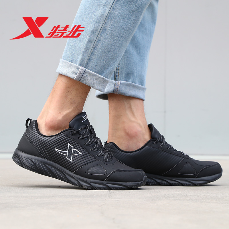 XTEP 2017 winter Men Running Shoes Sneakers Men's Trainers Sneakers Sports Atheletic Shoes for men free shipping 984419115988 2017brand sport mesh men running shoes athletic sneakers air breath increased within zapatillas deportivas trainers couple shoes