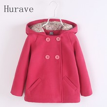 Hurave  2017 New Girls Coat Children Fashion Solid Outerwear Kids Autumn Jacket Girl Fashion Clothes Infant Clothing