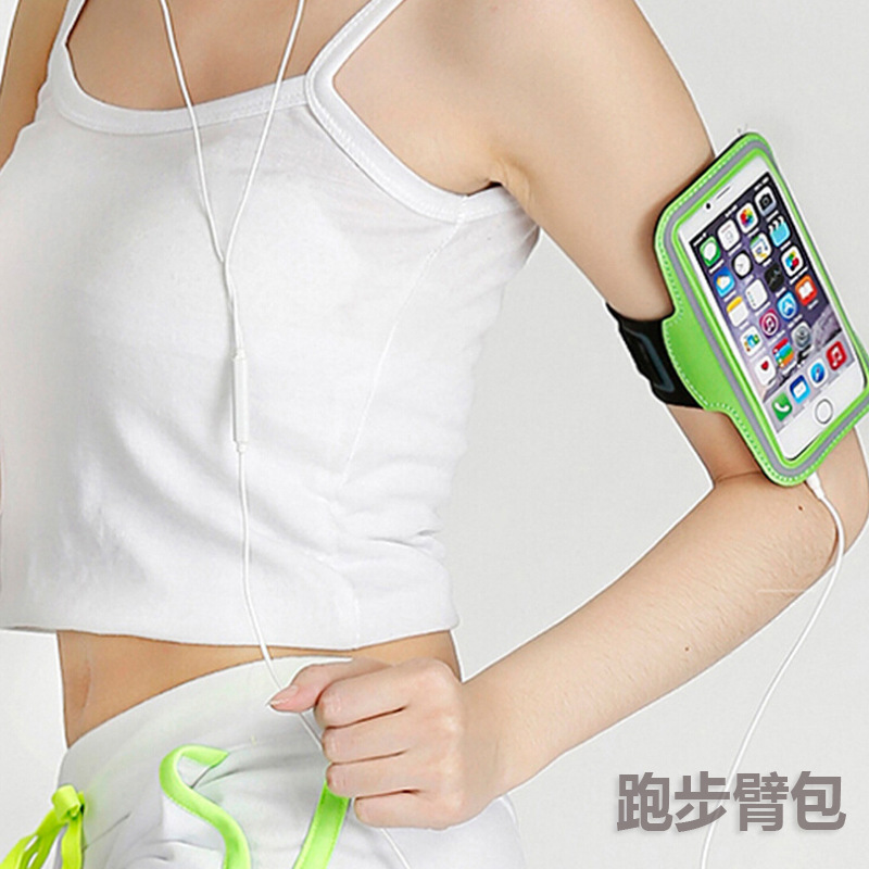 Waterproof PU Sports Running Arm Band <font><b>Phone</b></font> <font><b>Case</b></font> Holder Pouch For iPhone 7 6 6S Plus SE 5 5C 5S 4 <font><b>4S</b></font> Workout Gym Cover Bag