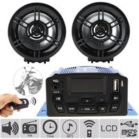 DC12V 25W Waterproof Motorcycle Anti-theft Audio Sound MP3 Player with Display Screen Anti-theft Motorbike MP3 Audio System
