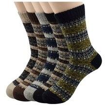 Imc женские супер толстый мериноса Ragg Knit теплая шерсть Экипаж середины икры зима Носки для девочек B темная полоса-5 Pack