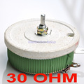 200W 30 OHM High Power Wirewound Potentiometer, Rheostat, Variable Resistor, 200 Watts.