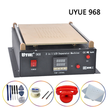 UYUE 968 14inch  LCD Separator Split Screen Repair Machine Build-in Dual Vacuum Pump  for iPad Samsung Tablet PC lcd separator touch screen glass machine heating silicone plate to split separate digitzer touch screen for ipad iphone samsung