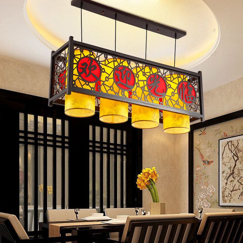 New Chinese bar Pendant Lights classic hotel club front tea reception desk welcome to square wooden Pendant Lamps ZA