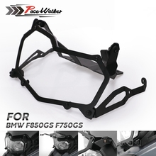 For BMW F850GS F750GS Black Motorcycle Headlight protection net headlight protection quick release headlight cover