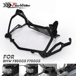 Image 1 - Para BMW F850GS F750GS negro de la motocicleta de la protección de la linterna de red de la protección de la linterna de liberación rápida