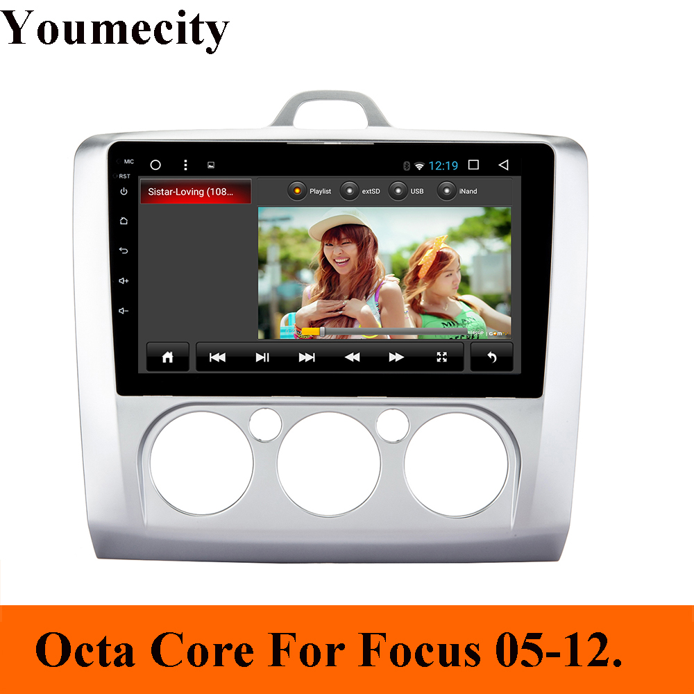 Youmecity Android 8 1 Car dvd Video GPS Player For Ford focus 2006 2011 Capacitive screen