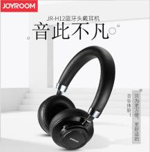 JOYROOM JR-H12 True Wireless Bluetooth Headphone Binaural Stereo Headphones