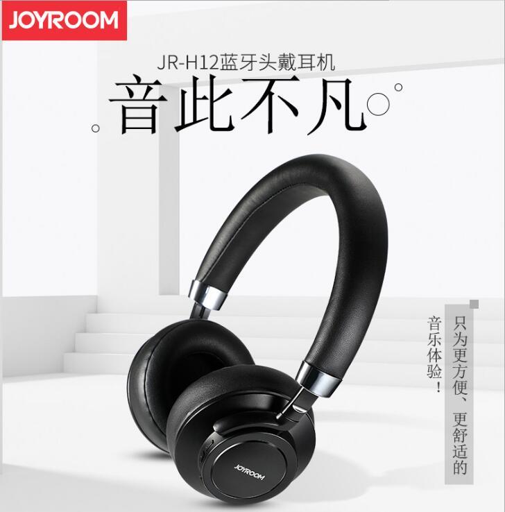 JOYROOM JR-H12 véritable sans fil Bluetooth casque Binaural stéréo Bluetooth casque sans fil Bluetooth