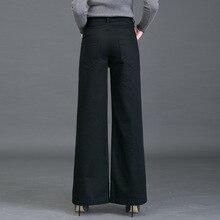 Лучший!  Модные женские брюки тонкие широкие штаны средней талии свободные молнии летать полная длина брюки
