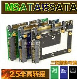"PC DIY sell 5cm Low Profile mSATA to SATA3 SATA 3 Adapter Converter Card For Laptop Notebook 2.5"" SSD Internal(China)"