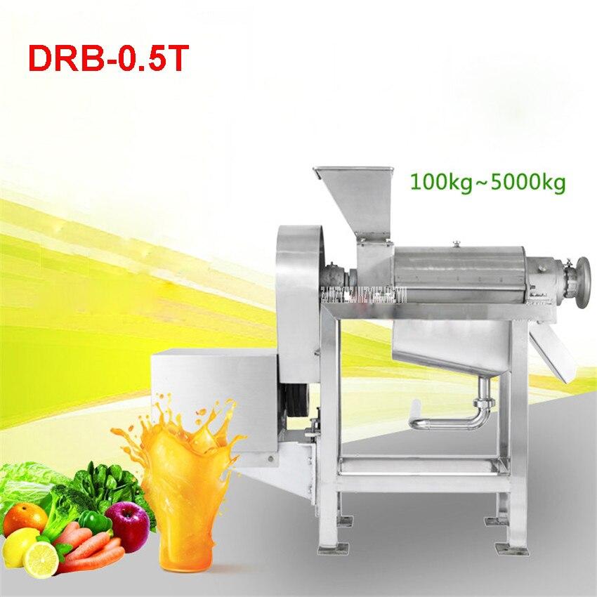 110V / 220V 0.5 T / H High Industrial Capacity Juicer Extractor / Industrial Machine Extractor Juice DRB 0.5T 400r / min juicer