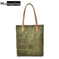 New Vintage Women Handbag Retro Kraft Paper Folds Large Capacity Tote Bag Female Shoulder Bag Environmental