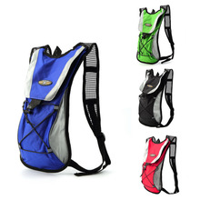 Climbing Cycling Bicycle 2L Water Bladder Bag Rucksack Cycling Sport Bag Backpack Pack Hiking Camping Outdoor Hiking Equipment