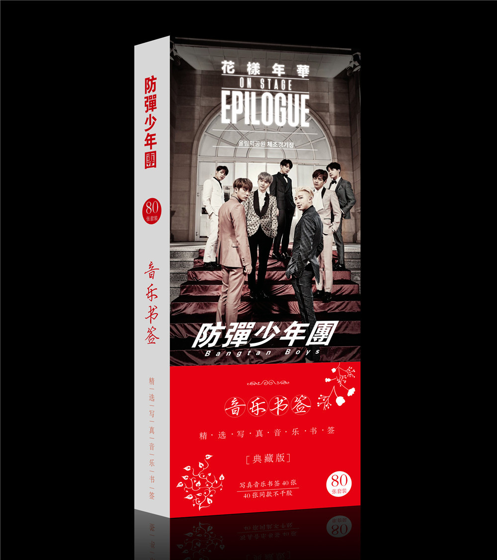 1 Poster Fire Bts K-pop K Pop Bts 1 Sold Back To Search Resultsapparel Accessories 2018 Card Photo Card Album Poster Kpop Bts Bangtan Jung Kook Label Post 120 Cards