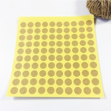 500pcs/lot Circle Kraft Paper Label Stickers For Gift Sticker Handmade Products Decoration Scrapbooking