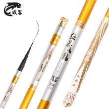 Good Steel Head Tremendous Laborious Gentle Hand Pole 3.6m-7.2m Fishing Rod Moveable Telescopic Design Fishing Rod Excessive Carbon Spining