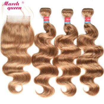 March Queen Body Wave Brazilian Hair Weave 3 Bundles With Lace Closure #27 Honey Blonde Human Hair Bundles With Closure 4PCS/Lot