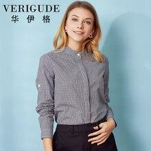 Veri Gude 2017 Vertical Striped Blouse Women Slim Fit Long Sleeve Shirt Marine Stripes Fashion Top All Match New Arrival