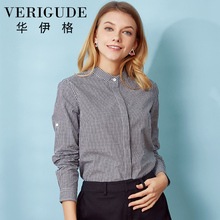 Veri Gude 2017 Vertical Striped Blouse Women Slim Fit Long Sleeve Shirt Marine Stripes Fashion Top All Match New Arrival