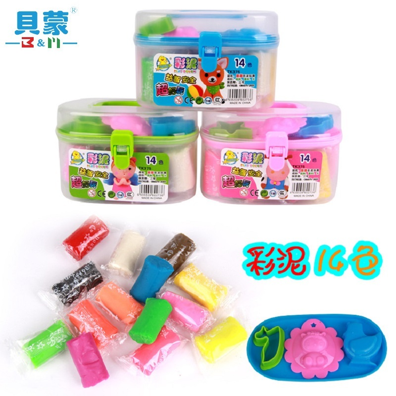 New Polymer Clay Play dough 14colors 14pcs/set Soft Polymer Modelling Clay With Tools Good Package Toys DIY Polymer Clay