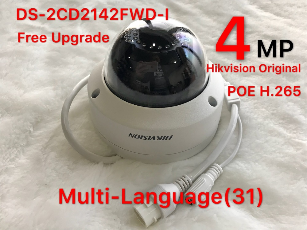 Hikvision 4MP IP Camera DS-2CD2142FWD-I Network Dome Camera H.265 High Resolution CCTV Camera with SD Card Slot IP67 dhl free shipping hikvision ds 2cd2142fwd i 4mp mini dome network cctv camera p2p 1080p ip camera poe 120db wdr