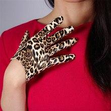 Leopard Leather Gloves 16cm Patent Ultra Short Emulation PU Bright Brown Animal Pattern Female WPU29