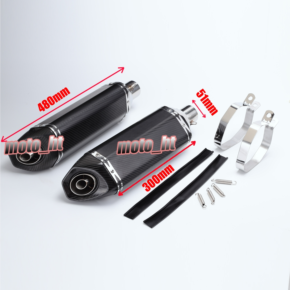 Universal 51mm Connector Inlet Carbon Fiber Exhaust Total Length 480mm High Quality
