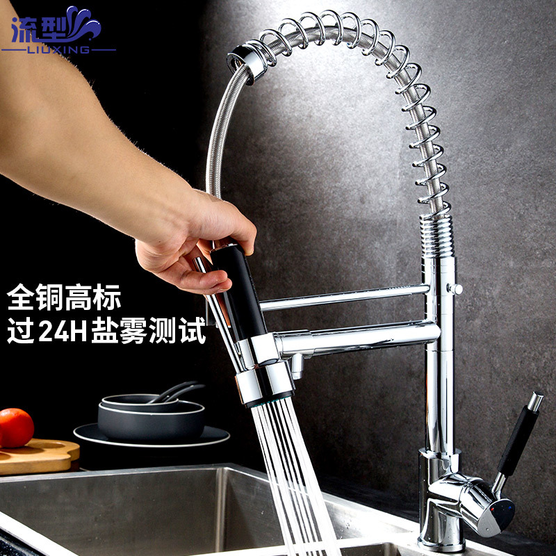 Bathroom faucet kitchen plating rotating hot and cold sink spring pull faucet tap Kitchen supplies стоимость