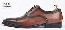 Qianruiti Для мужчин Обувь из спилка Винтаж Стиль оксфорды Бизнес свадебные плоские ручной работы на шнуровке Мужские модельные туфли коричневый и черный