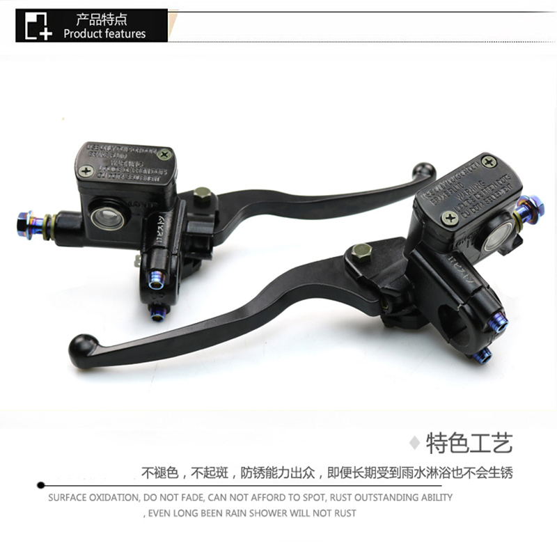 Image 2 - Front Master Cylinder Hydraulic Brake Lever Right For Dirt pit bike atv quad moped scooter buggy GO kart motorcycle motocriss-in Levers, Ropes & Cables from Automobiles & Motorcycles