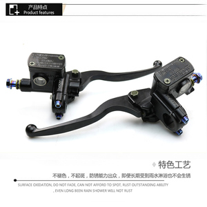 Image 2 - Front Master Cylinder Hydraulic Brake Lever Right For Dirt pit bike atv quad moped scooter buggy GO kart motorcycle motocriss