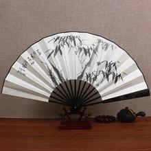 Fan Foldable Hand-Fan Ancient-Style Big-Silk Retro Boda Classic Carving-Craft Gentleman