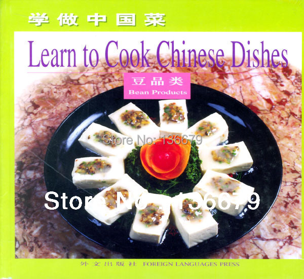 Legal copy print book i love chinese foods english chinese cook legal copy print book i love chinese foods english chinese cook book recipes forumfinder Choice Image