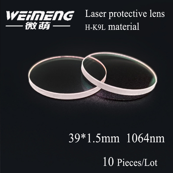 Weimeng  laser protective lens & optical glass  10 pieces / bag 39*1.5mm 1064nm H-K9L material for laser cutting machine