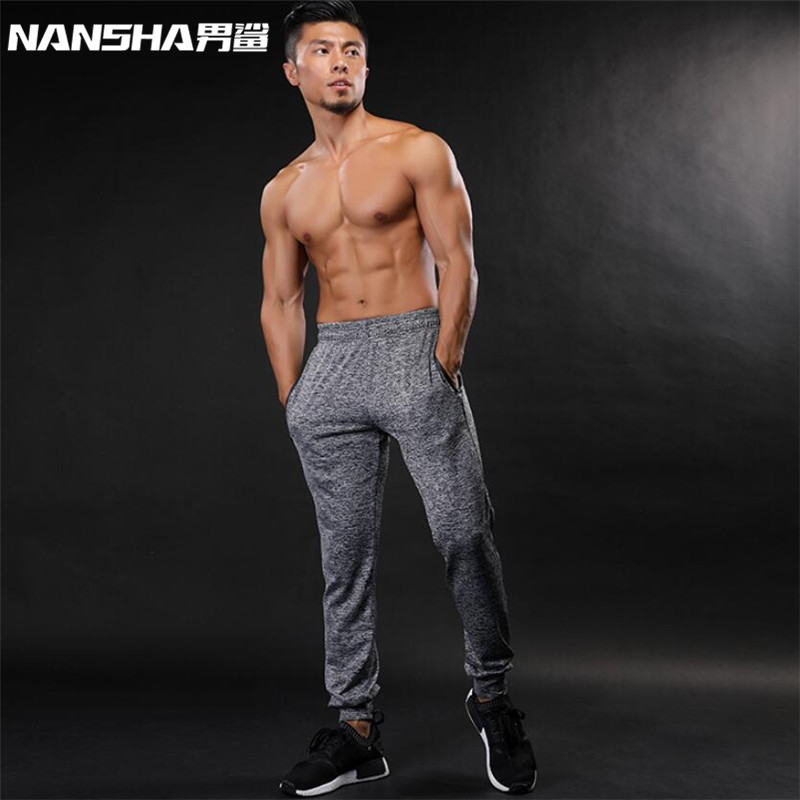 NANSHA Brand High Quality Pants Men Fitness Bodybuilding Gyms Pants For Runners Clothing Autumn Sweat Trousers Britches Hot