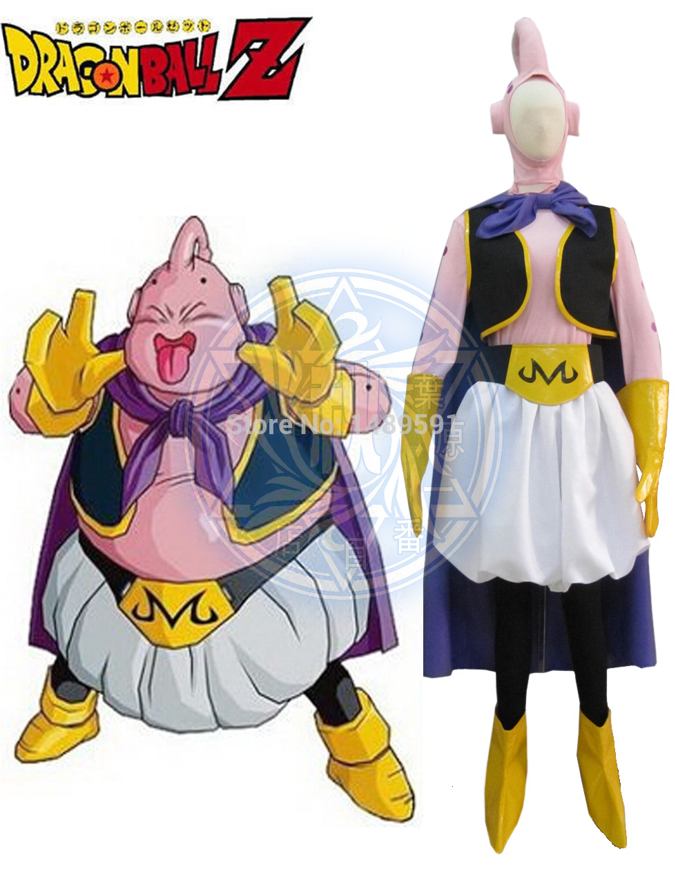 Hot Movie Game Anime Dragon Ball Z Majin Boo the Fat Boo Party Uniform Cosplay Costume Any Size Free Shipping