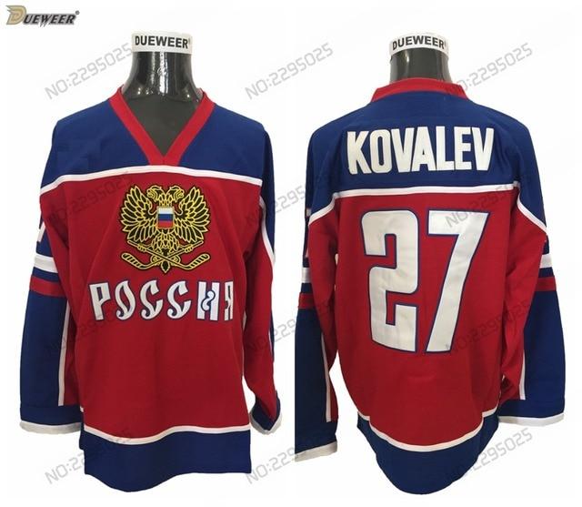 DUEWEER Mens Vintage Alex Kovalev 2002 Team Russia Hockey Jerseys Cheap Red  27 Alex Kovalev Stitched Hockey Shirts M-XXXL f81f47f3e