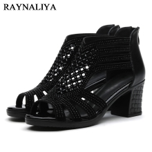 2018 Summer New Fashion Cute Girl Sandals Female Students Roman Shoes Hollow Wild Princess Beading YG-A0110