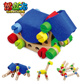 Removable toy diy magicaf nut tools combined toy child 0.6