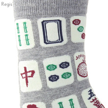 Mahjong Majiang Black Grey Red Novelty Harajuku Socks