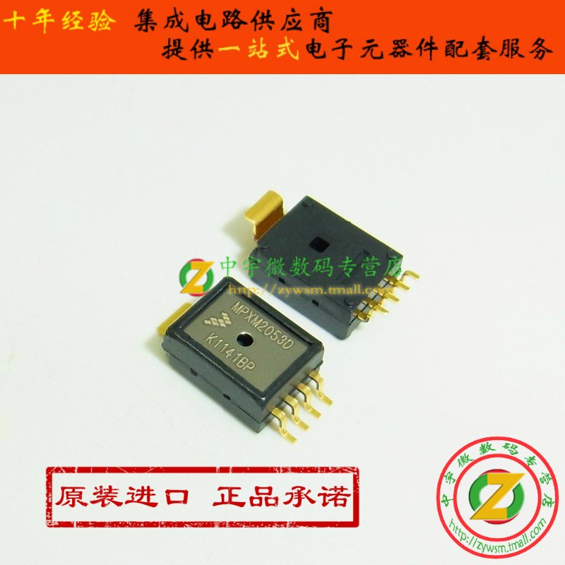 MPXM2053D MPXM2053DT1 MPXM2053 SOP8 Original authentic and new Free Shipping IC sca103t d04 sca103t smd12 original authentic and new in stock free shipping 2pcs