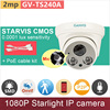 Built In Mic SONY STARVIS Starlight CMOS Full HD 2mp IP Camera PoE Cable 1080P Audio