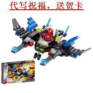 Little Boy Superman Spiderman Force Assembled Toys Children S