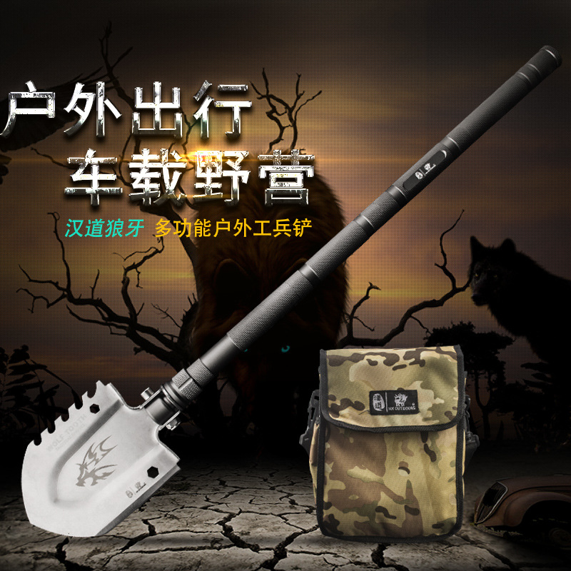 Professional Military Tactical Multifunction Shovel Outdoor Camping Survival Folding portable Spade Tool Equipment hunting EDC military type stainless steel folding shovel camping tool black size l