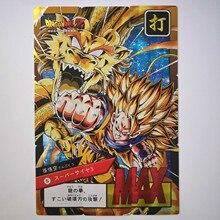 10pcs/set Super Dragon Ball Limited To 10 Sets Heroes Battle Card Ultra Instinct Goku Vegeta Super Game Collection Anime Cards